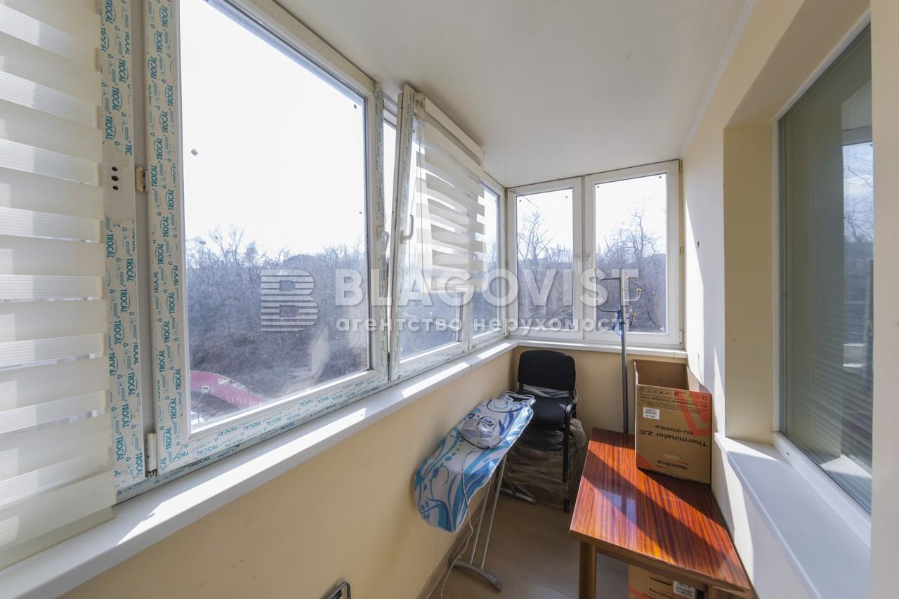 Квартира Z-967360, Голосеевская, 13а, Киев - Фото 17