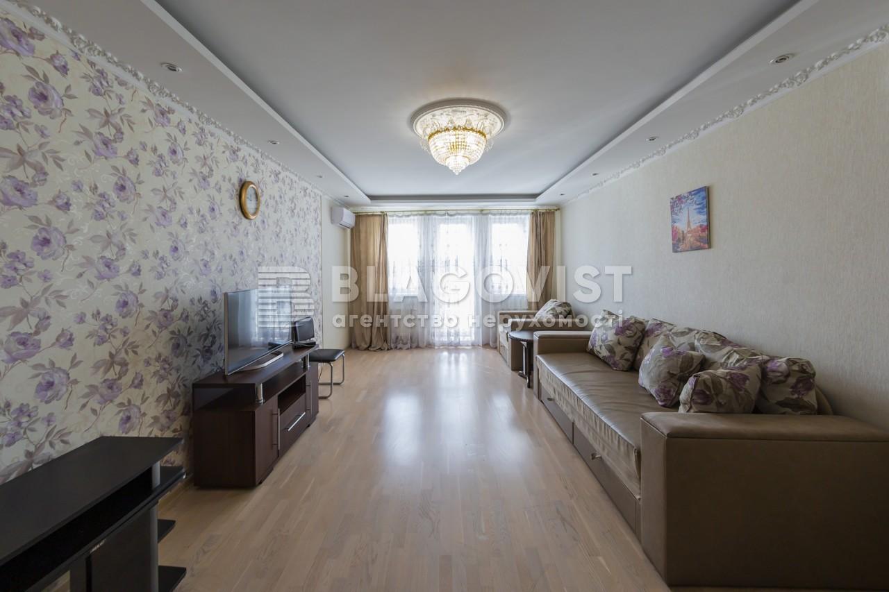 Квартира Z-967360, Голосеевская, 13а, Киев - Фото 1