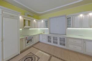Дом Ольшанская, Киев, H-48424 - Фото 10