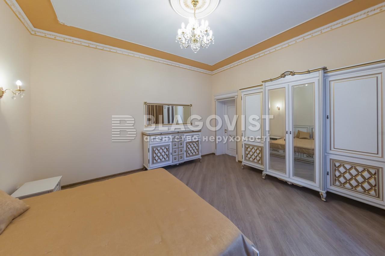 Дом H-48424, Ольшанская, Киев - Фото 16