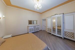 Дом Ольшанская, Киев, H-48424 - Фото 15
