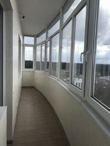 Квартира Сковороди Григорія, 7, Ірпінь, H-49734 - Фото 22