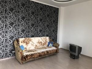 Квартира Сковороди Григорія, 7, Ірпінь, H-49734 - Фото 7