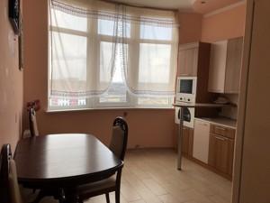 Квартира Сковороди Григорія, 7, Ірпінь, H-49734 - Фото 11