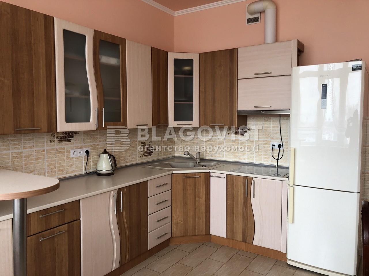Квартира H-49734, Сковороды Григория, 7, Ирпень - Фото 12