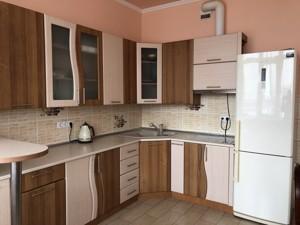 Квартира Сковороди Григорія, 7, Ірпінь, H-49734 - Фото 12
