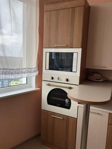 Квартира Сковороди Григорія, 7, Ірпінь, H-49734 - Фото 13