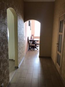Квартира Сковороди Григорія, 7, Ірпінь, H-49734 - Фото 19