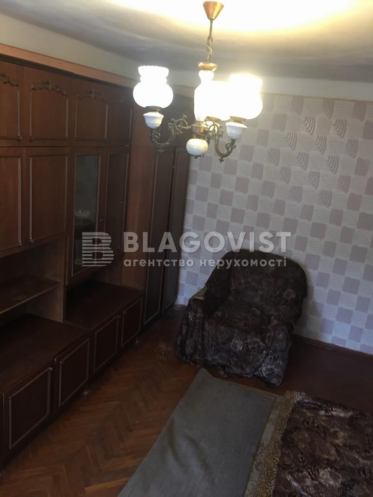 Квартира M-38783, Буслівська, 20, Київ - Фото 9