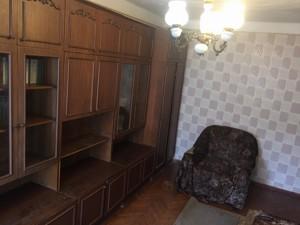 Квартира Буслівська, 20, Київ, M-38783 - Фото 8