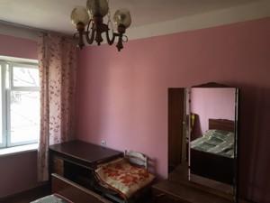 Квартира Буслівська, 20, Київ, M-38783 - Фото 11