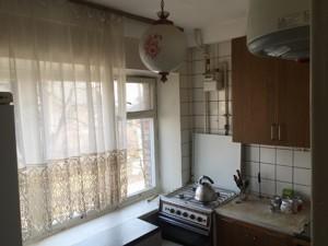 Квартира Буслівська, 20, Київ, M-38783 - Фото 17