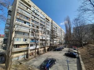 Квартира Кловський узвіз, 20, Київ, R-38051 - Фото3