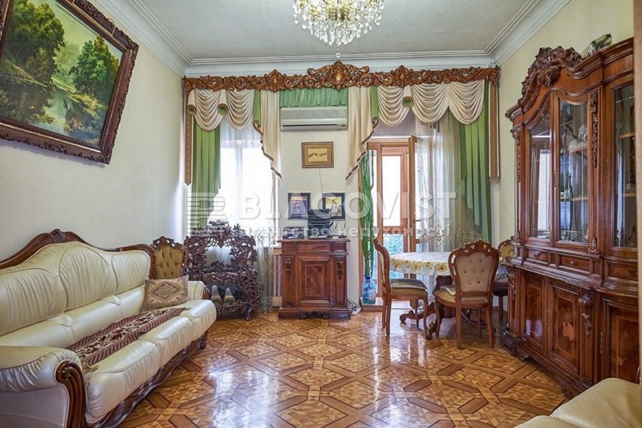 Квартира Z-598157, Хмельницкого Богдана, 27/1, Киев - Фото 5