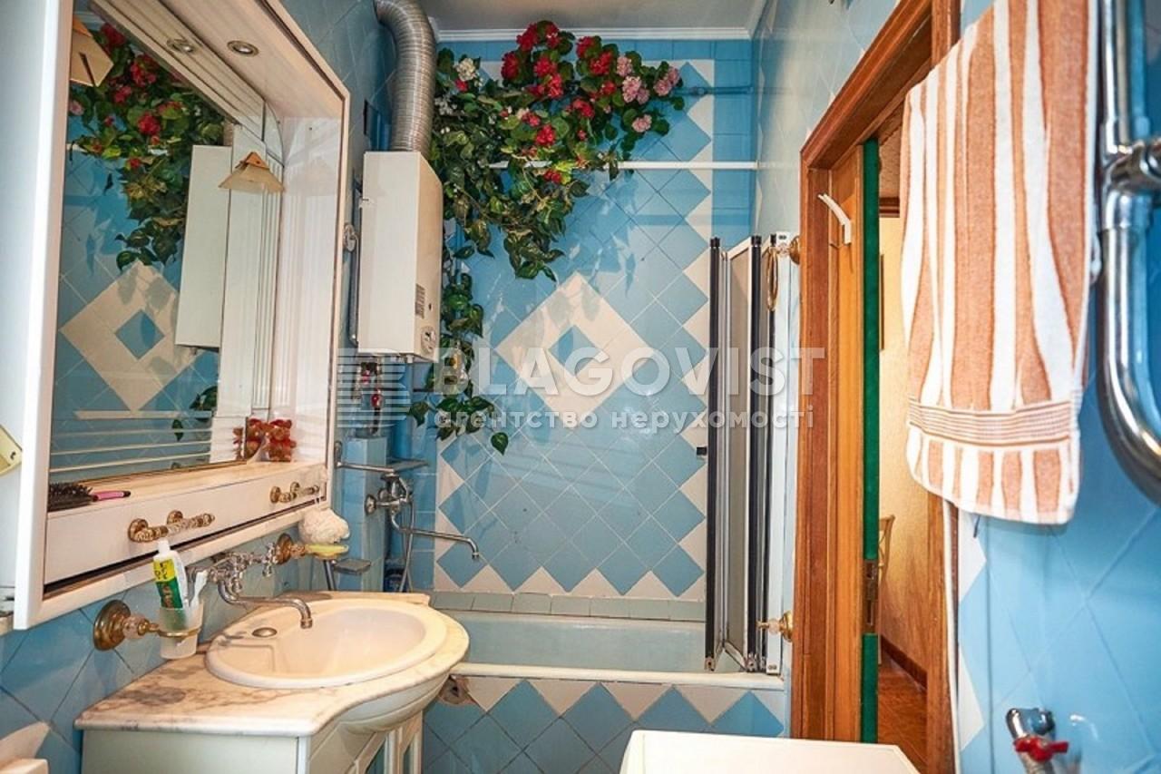 Квартира Z-598157, Хмельницкого Богдана, 27/1, Киев - Фото 9
