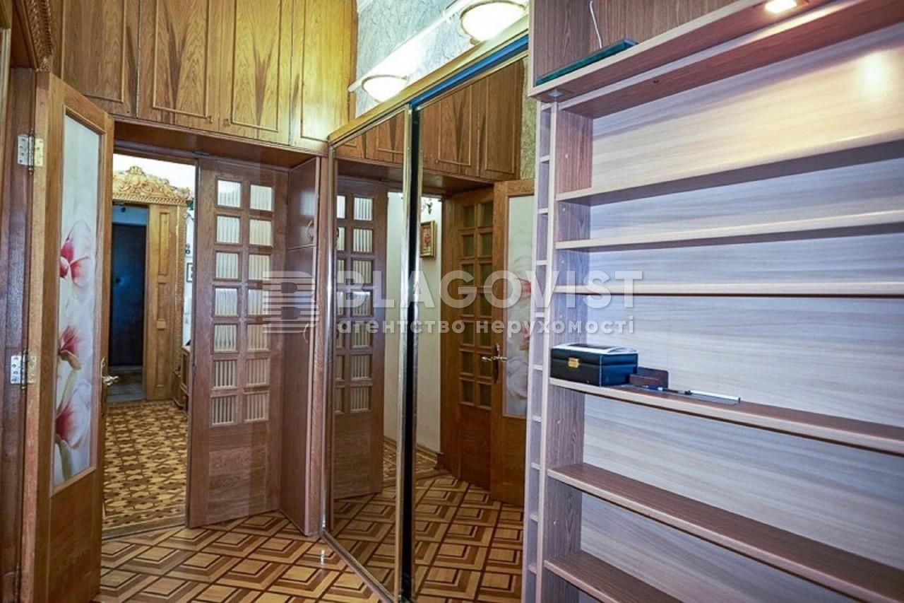 Квартира Z-598157, Хмельницкого Богдана, 27/1, Киев - Фото 10