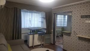 Квартира Тимошенко Маршала, 1д, Киев, Z-729247 - Фото3