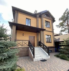 Дом H-49747, Шервудская, Козин (Конча-Заспа) - Фото 2