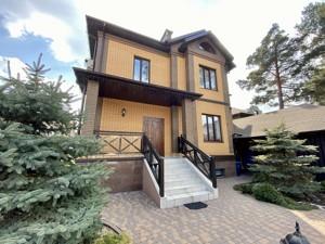 Дом H-49747, Шервудская, Козин (Конча-Заспа) - Фото 1
