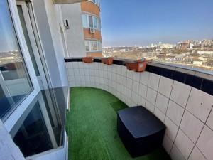 Квартира M-38801, Саперно-Слобідська, 10, Київ - Фото 11
