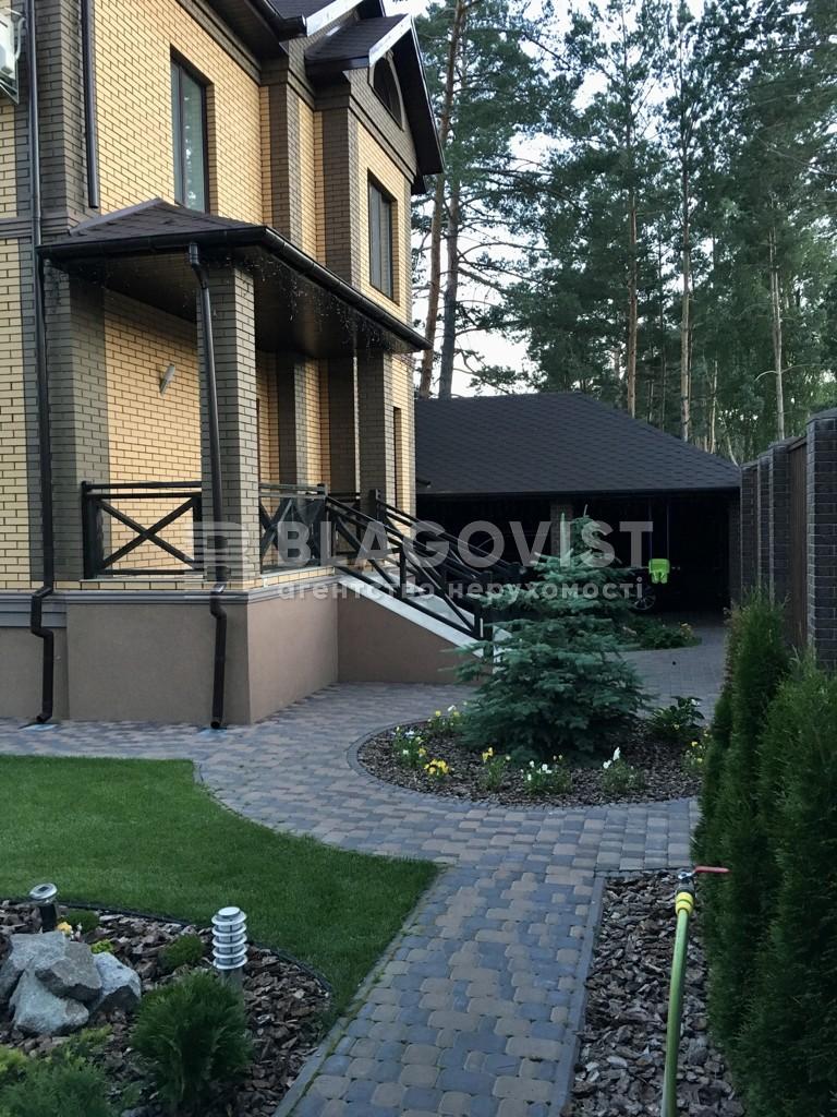 Дом H-49747, Шервудская, Козин (Конча-Заспа) - Фото 7