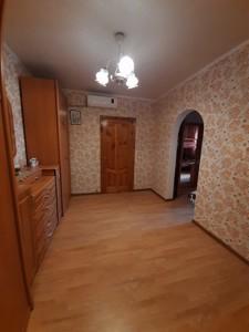 Квартира Z-721394, Гетьмана Вадима (Индустриальная), 46а, Киев - Фото 11