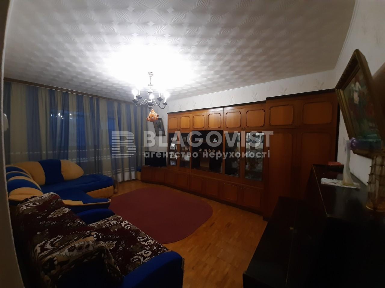Квартира Z-721394, Гетьмана Вадима (Индустриальная), 46а, Киев - Фото 4