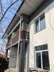Дом D-36747, Садовая (Осокорки), Киев - Фото 11
