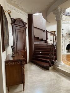 Дом F-44750, Набережная, Вишенки - Фото 19