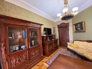 Дом Набережная, Вишенки, F-44750 - Фото3
