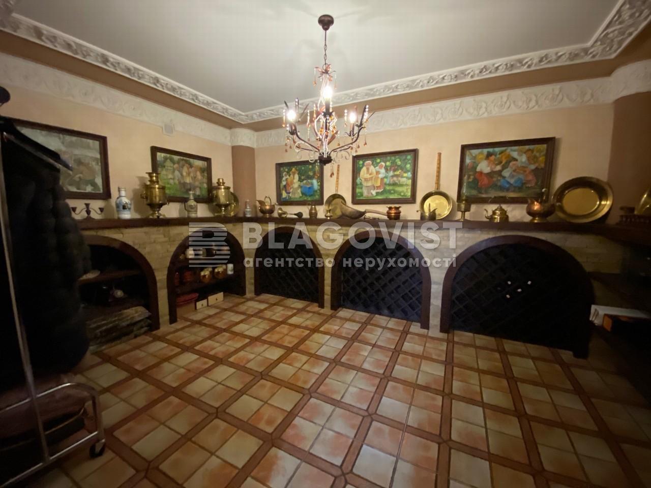 Дом F-44750, Набережная, Вишенки - Фото 39