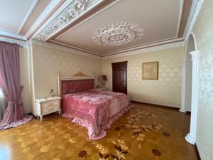 Дом F-44750, Набережная, Вишенки - Фото 12