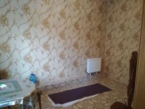 Нежилое помещение, Клавдиевская, Киев, Z-712464 - Фото 4
