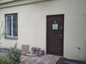 Нежилое помещение, Клавдиевская, Киев, Z-712464 - Фото 7