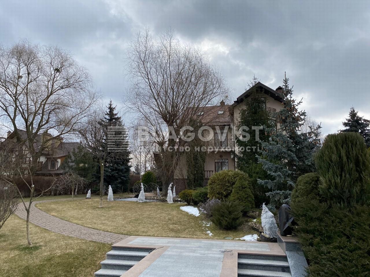 Дом F-44750, Набережная, Вишенки - Фото 2