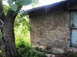 Земельный участок C-109123, Сырецко-Садовая, Киев - Фото 2