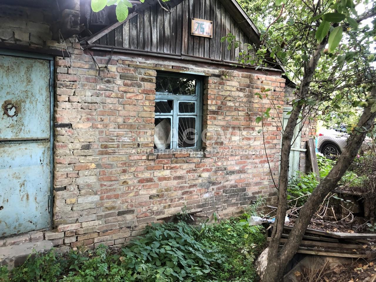 Земельный участок C-109123, Сырецко-Садовая, Киев - Фото 1