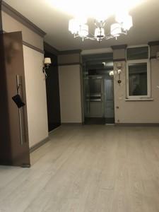 Нежилое помещение, Чавдар Елизаветы, Киев, A-112120 - Фото 11