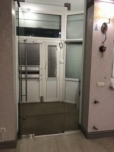 Нежилое помещение, Чавдар Елизаветы, Киев, A-112120 - Фото 15