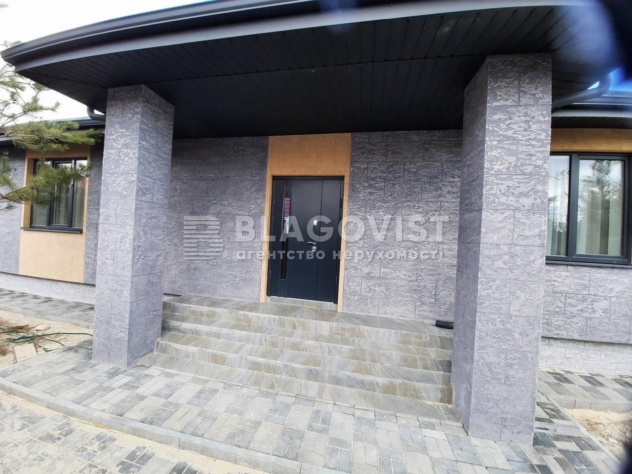 Дом R-32946, Крюковщина - Фото 8