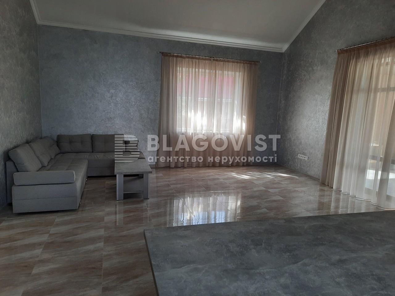 Дом R-32946, Крюковщина - Фото 3