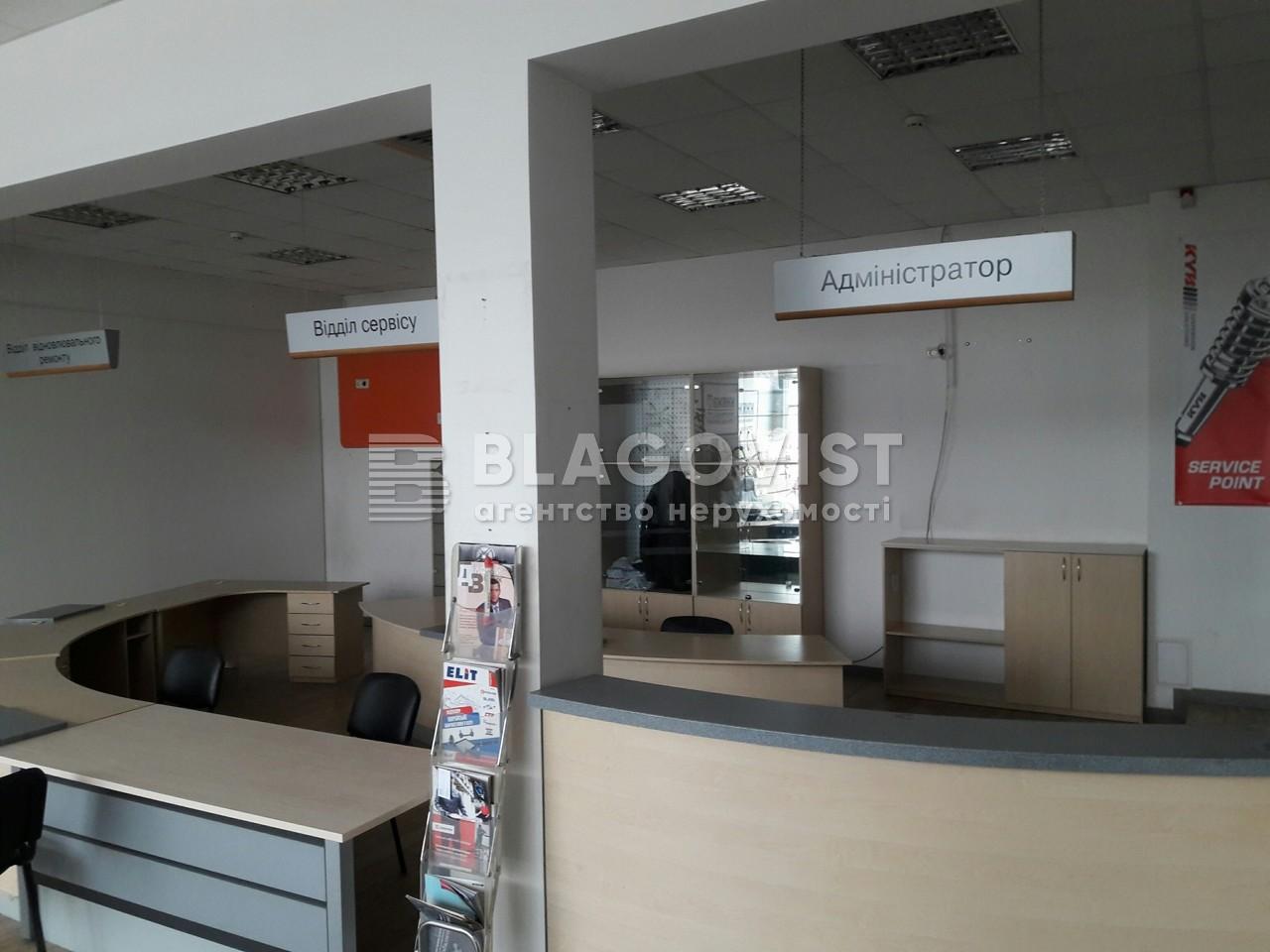 Нежитлове приміщення, H-49764, Київська, Бровари - Фото 6