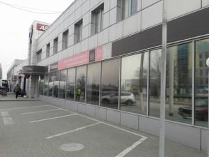 Нежилое помещение, Киевская, Бровары, H-49768 - Фото