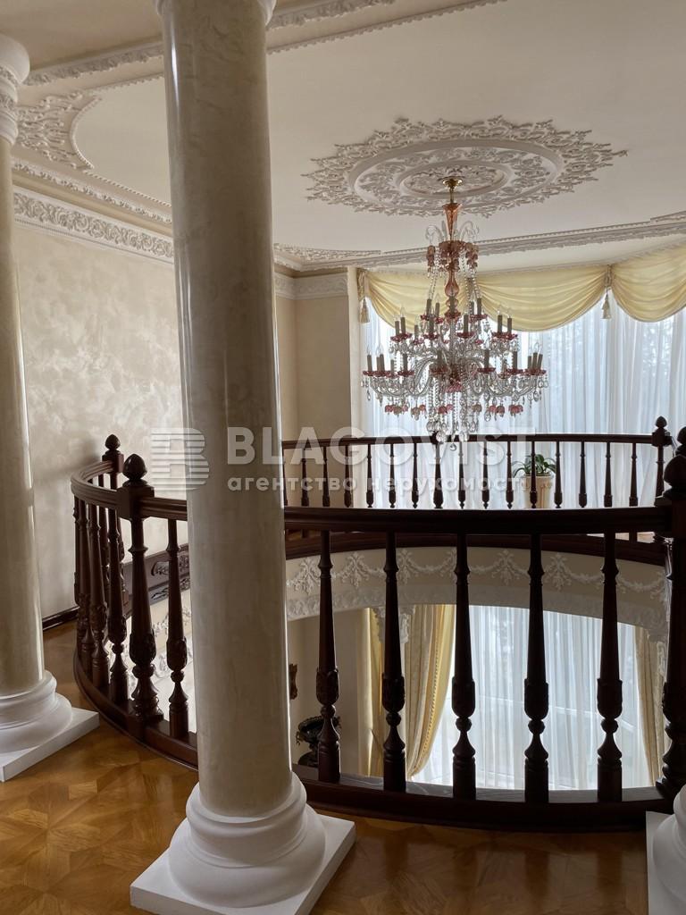 Дом F-44750, Набережная, Вишенки - Фото 21