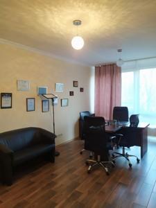 Нежилое помещение, Златоустовская, Киев, F-44119 - Фото 5