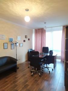 Нежилое помещение, Златоустовская, Киев, F-44119 - Фото 6