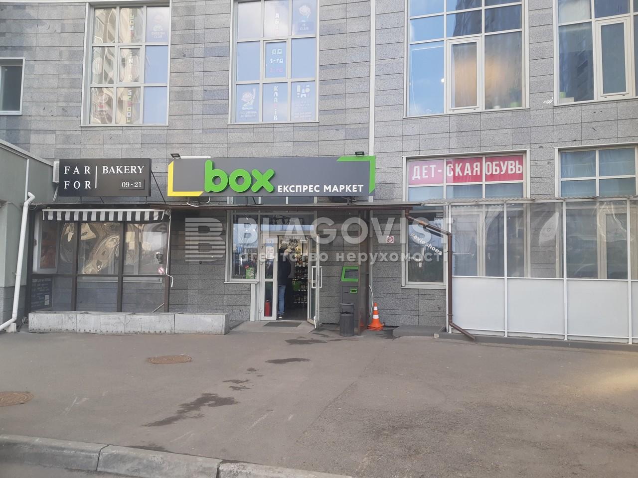 Нежилое помещение, Героев Сталинграда просп., Киев, E-40812 - Фото 9