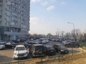Нежилое помещение, Героев Сталинграда просп., Киев, E-40809 - Фото 5