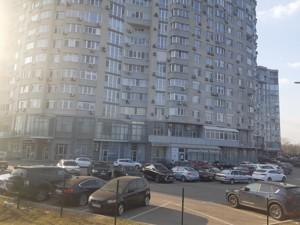 Нежилое помещение, Героев Сталинграда просп., Киев, E-40809 - Фото 6