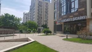 Квартира Саперне поле, 5, Київ, H-49726 - Фото 3